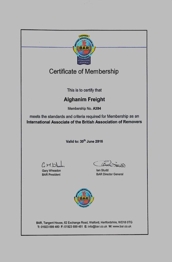 ATLAS | Alghanim Transportation Logistics and Solutions